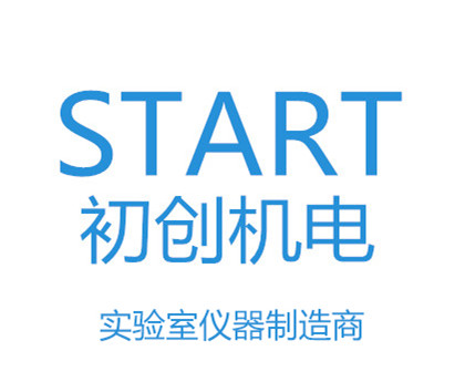 济南初创机电设备有限公司