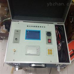 氧化锌避雷器特性测试仪厂家价格