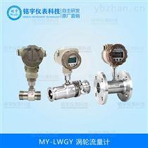 流量计涡轮专业生产*供应专业研发