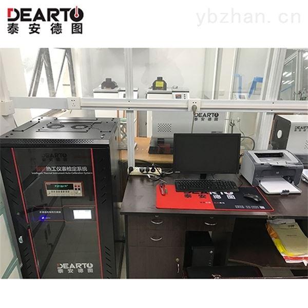热电偶群炉自动检定系统