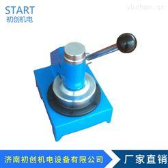 CHDL-100纸张定量取样器 冲压克重取样刀