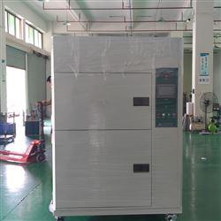 广东温度冲击试验箱