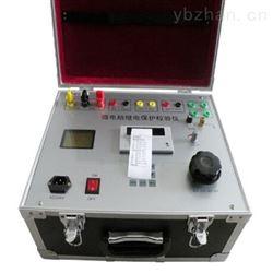 独立调节继电保护测试仪