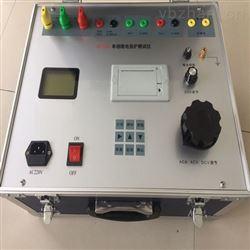三相继电保护测试仪/生产厂家