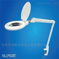 NLLP系列LED放在灯照明灯日本NIKKI