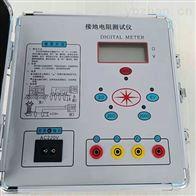 接地电阻测试仪低价销售