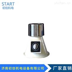 CHLX-14电动离心机 纸浆离心甩干机
