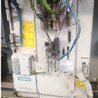 快速修复西门子加工中心810D上电控制器显示1