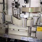 十年专修西门子810D加工中心控制器显示A50