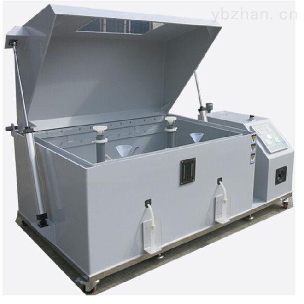 盐干湿复合试验机/复合式盐水喷雾测试箱