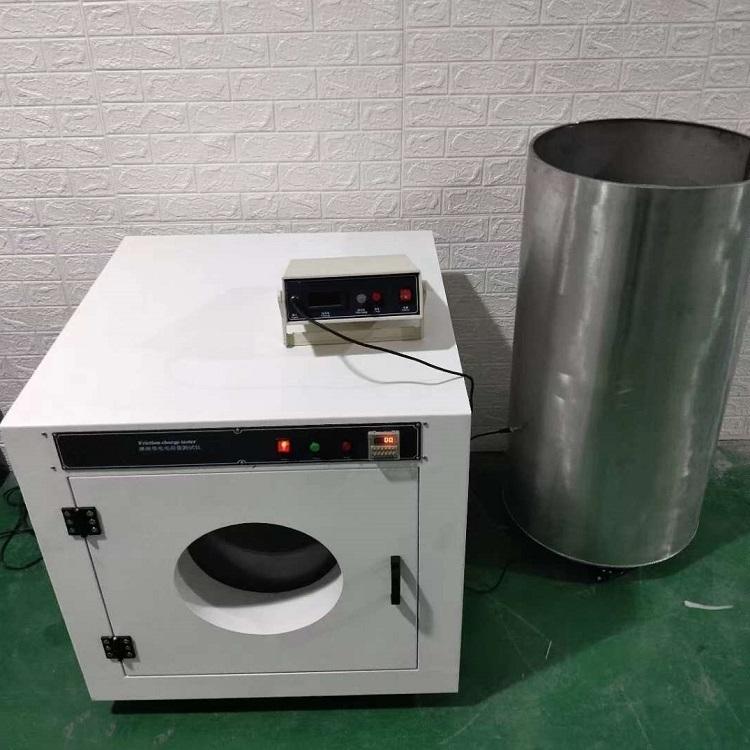 防护服摩擦带电电荷密度测定仪总代理