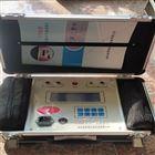 VT800现场动平衡测量仪