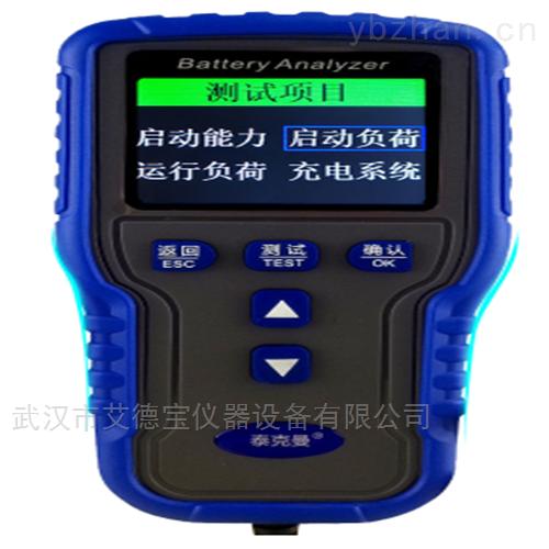 新版彩屏蓄电池检测仪