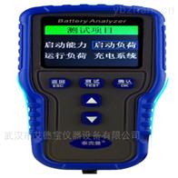 泰克曼TM2020新版彩屏蓄电池检测仪