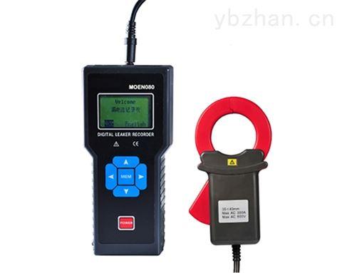 MOEN080漏电流记录仪