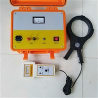 扬州电缆识别仪电力设备
