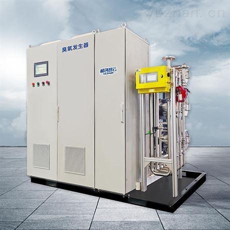 臭氧发生器-水厂消毒预氧化设备