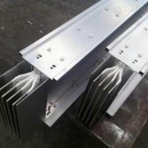 电力铜铝复合母线槽