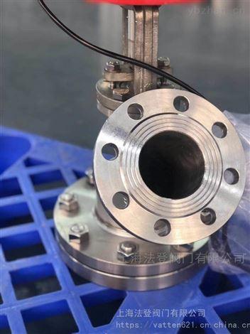 气动工业上展阀不锈钢 上展下展放料阀