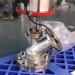 VTSZ定制款气动上展放料阀 上海上展阀制造商