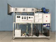 JY-Z006空调、制冷、换热综合实验台
