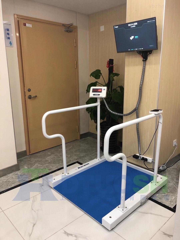 医院电子轮椅秤《300公斤带扶手透析电子秤》
