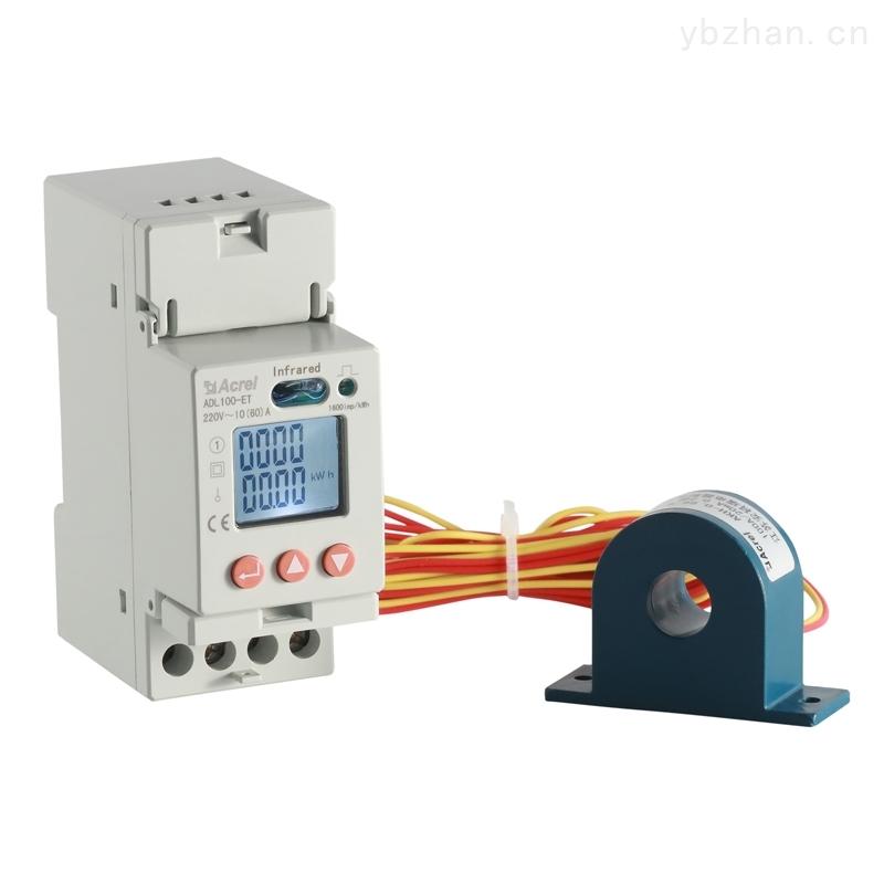 二次接入式电表改造项目
