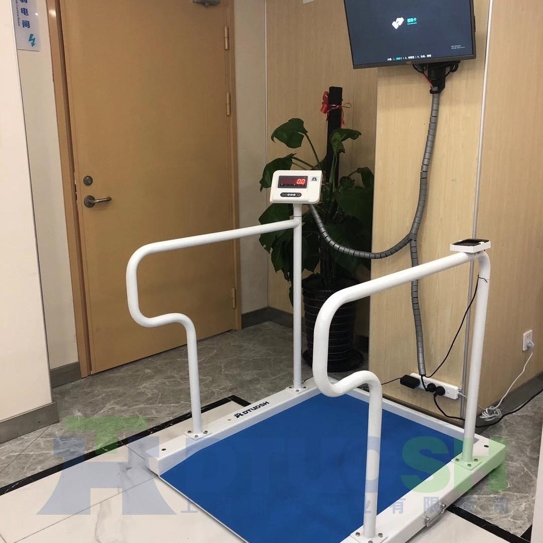 带打印血透析轮椅秤