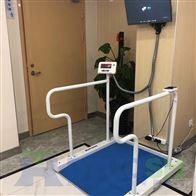 SCS带打印血透析轮椅秤