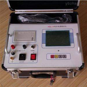 GF-200A数字单相电容电感测试仪*