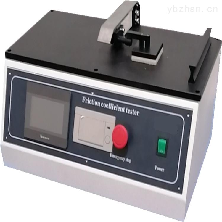 紙張摩擦系數測定儀