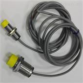 磁感应式接近开关SR-L60-AC/AC/DC220V/1A
