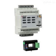 ADW350WA-4G/K3路交流单相5G基站耗电量计量监测