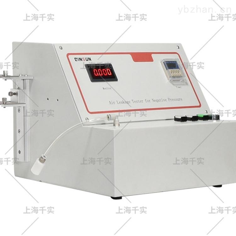 输液器泄漏负压检测仪