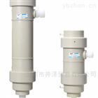 半導體用DIC表面活性劑對應脫氣膜組PF-001D