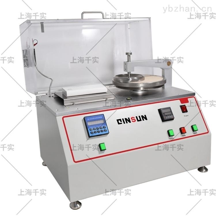 纺织品负离子发生量测试仪