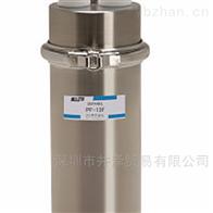 DIC化学制剂溶剂用脱气模组PF-F系PF-13F