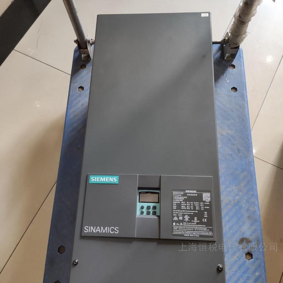 西门子直流控制器报F60010当天检修排除