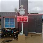 OSEN-6C河南省濟源工地揚塵超標監測儀廠家