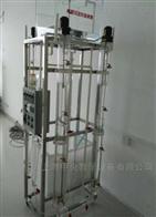 JY-P011成层沉淀实验装置