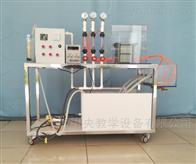 JY-G091电渗析实验装置
