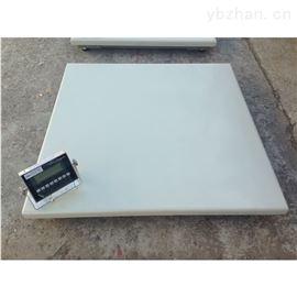 SCS5吨防爆电子磅秤 5t不锈钢防爆小地磅