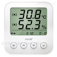AOAW3010A電壓型溫濕度變送器