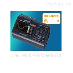 GL240系列记录仪