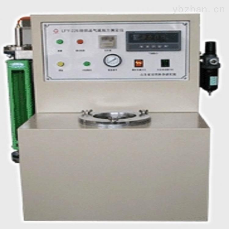 熔喷布空气/织物空气阻力测试仪