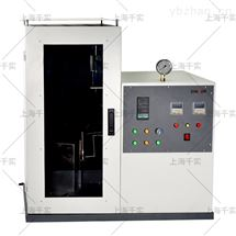 熔喷布阻燃性测试仪/口K罩阻燃设备