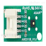 AOAM2311B溫濕度傳感器
