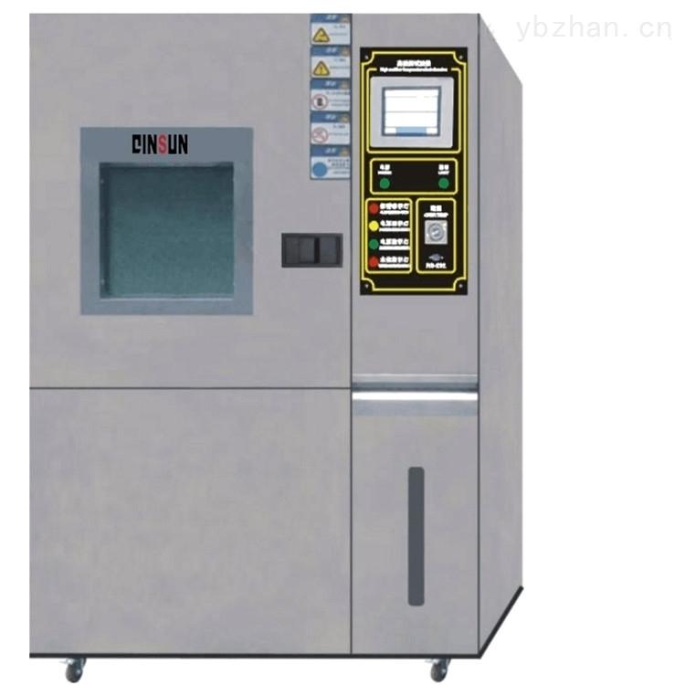 纺织品透湿测试箱/织物透湿量测试仪