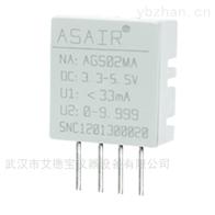 AOAGS02MA氣體傳感器