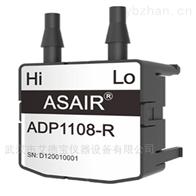 AOADP1108差壓空氣流量傳感器